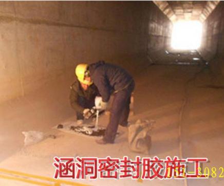 聚氨酯单组份密封胶膏在地铁隧道工程中的应用